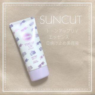 Kem chống nắng suncut kose