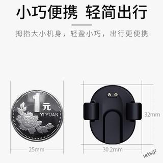 Dây Cáp Sạc Cao Cấp Cho Xiaomi Mi Band 4