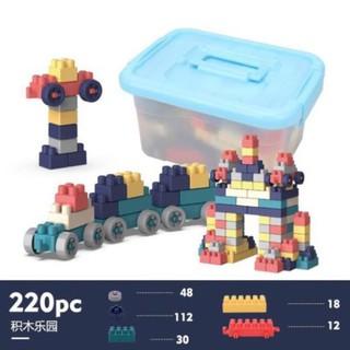 Bộ Lego 220 chi tiết nhựa