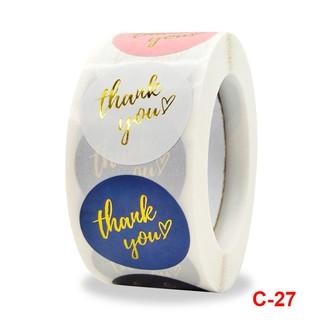 500 tem dán nhãn cảm ơn nhãn dán quà tặng trang trí hàng hóa thumbnail