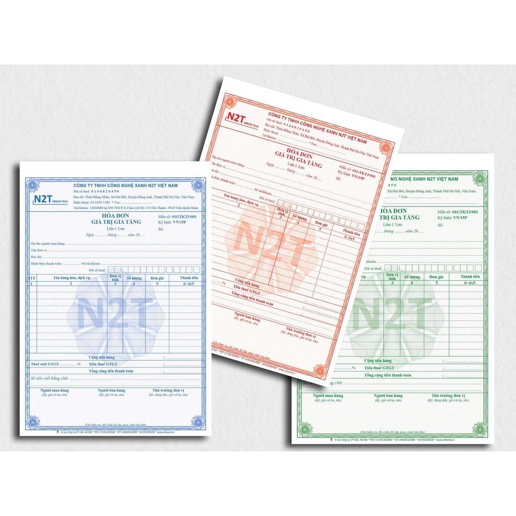 In hóa đơn GTGT, hóa đơn bán lẻ