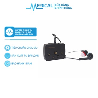 Máy trợ thính 2 tai nghe kết nối bluetooth MIMITAKARA JAPAN DP-6K5A màu đen - MEDICAL thumbnail