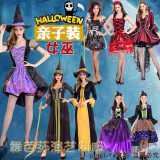 Witch Costume Parent-child dress up prom party dress stage Halloween adult child
