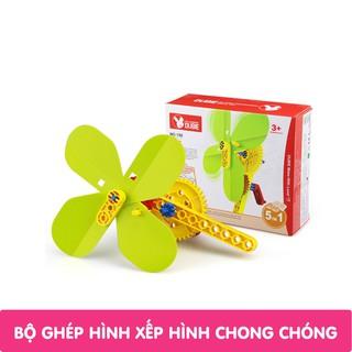 Bộ Đồ chơi Xếp hình - Chong chóng cho bé thumbnail