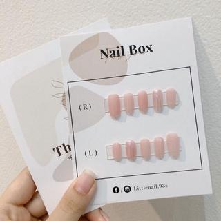 In card Nailbox - Hỗ trợ thiết kế theo yêu cầu thumbnail