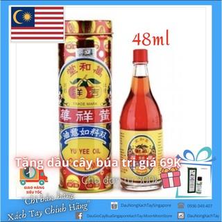 BEST SELLER Dầu Khuynh Diệp Yu Yee Oil Cap Limau Malaysia Giảm Đầy Hơi Hiệu Quả thumbnail