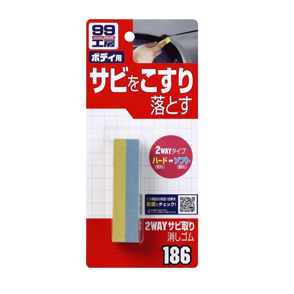 Miếng nhám đánh rỉ sét ô tô chuyên dụng Rust Eraser B-186 Soft99 Japan