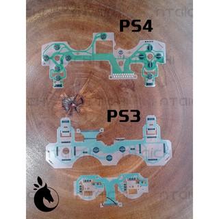 Vỉ mạch tay cầm Dualshock 3 Dualshock 4 ( PS3 PS4 ) Ribbon Circuit Board For PS3 PS4 thumbnail