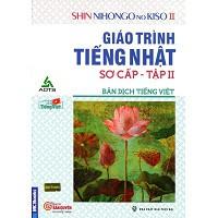 KANJI LOOKANDLEARN Bản Dịch Tiếng Việt