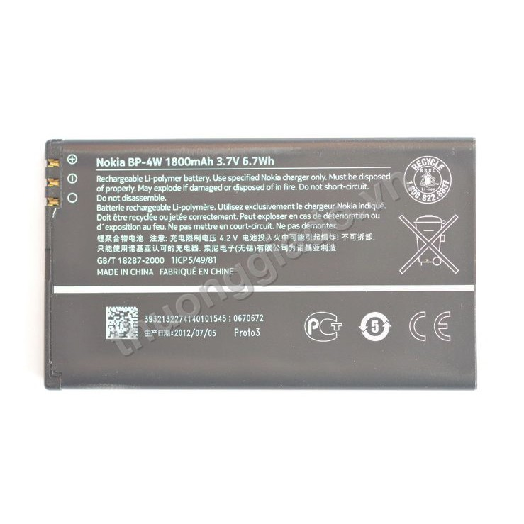 PIN NOKIA BP-4W ORIGINAL BATTERY, LUMIA 810, LUMIA 822