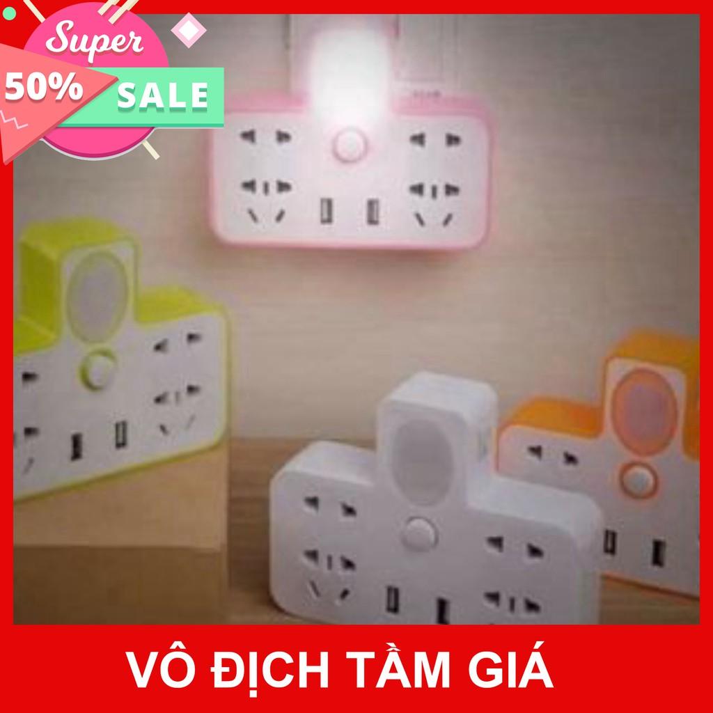 D14 Ổ điện kèm đèn ngủ-BÓNG NGỦ-Ổ cắm