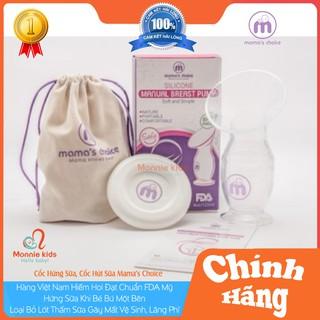 Cốc Hứng Sữa MAMA s CHOICE Chất Silicone Đạt Tiêu Chuẩn FDA Mỹ 120ml