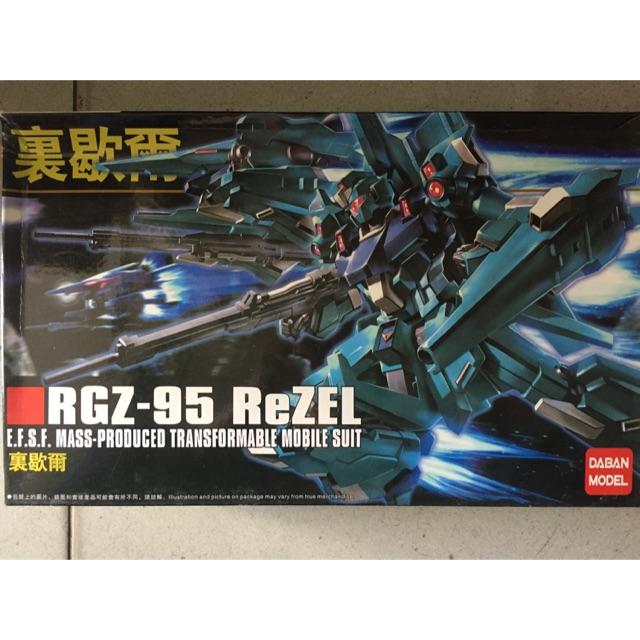 Mô hình GUNDAM RGZ-95 RÈZL 103