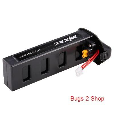 Pin máy bay MJX Bugs 2 – Chính hãng