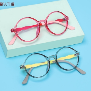 PATH Fashion Kids Glasses TR90 Ultra Light Frame Comfortable Eyeglasses Portable Online Classes Computer Children Boys Girls Eye Protection Anti-blue Light/Multicolor