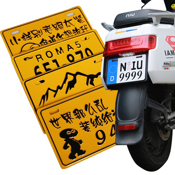 Electric vehicle motorcycle refits ghost fire accessories decoration parts refle