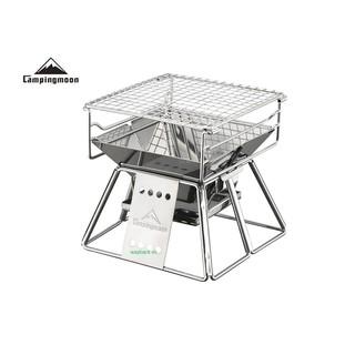 Bếp nướng Campingmoon X-Mini
