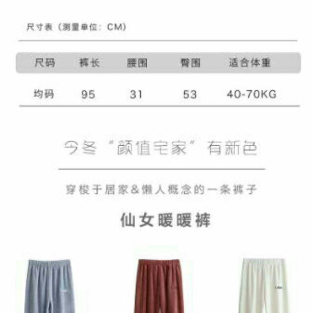 [LÌ XÌ NĂM MỚI 2020] - Quần nhung D Studio hàng Quảng Châu8