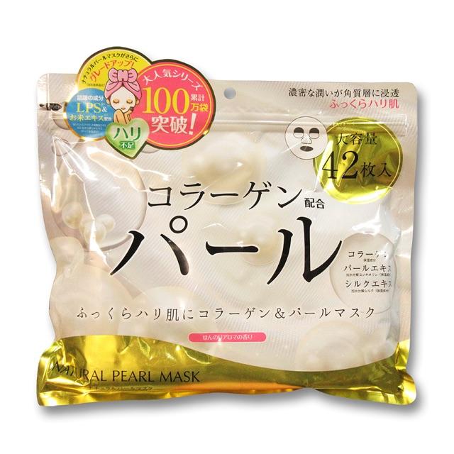 Mặt nạ NATURAL PEARL MASK 42 miếng Nhật Bản - 9943744 , 1337565160 , 322_1337565160 , 290000 , Mat-na-NATURAL-PEARL-MASK-42-mieng-Nhat-Ban-322_1337565160 , shopee.vn , Mặt nạ NATURAL PEARL MASK 42 miếng Nhật Bản