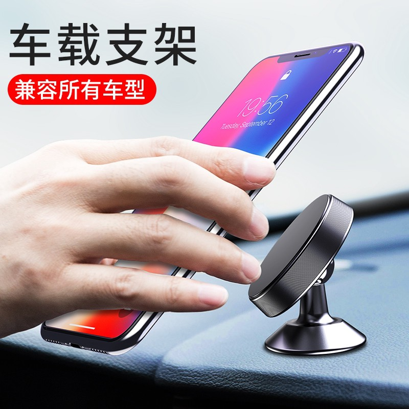 The magnet Multi functional Aluminium Alloy Magnetic Car Mount Phone Holder For iPhone