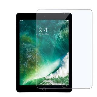 Miếng dán màn hình iPad Mini 2 3 4 5 Air 2 9.7 Pro 10.5 11 12.9 2018 Tempered Glass Screen Protector kính cường lực