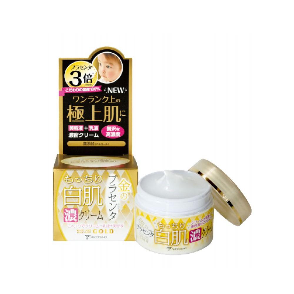 Kem dưỡng trắng da, dưỡng ẩm, chống lão hóa White Label Placenta Rich Gold  Cream 60g   Shopee Việt Nam