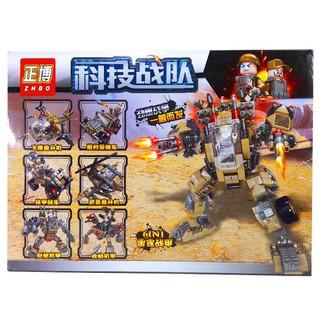 LEGO – Lắp Ráp Siêu Robot Chiến Đấu No.ZB5505. Gồm 653 Chi Tiết. Lego Ninjago Xếp Hình Đồ Chơi Cho Bé.