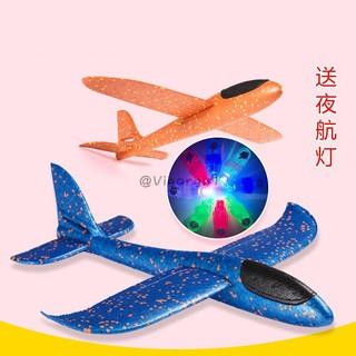 VG Máy ném bọt mô hình máy bay trẻ em ngoài trời
