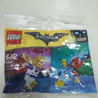 LEGO chính hãng – Batman disco polybag