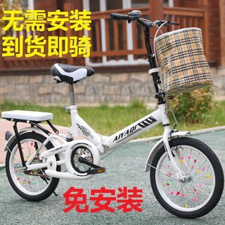 Xe đạp gấp có thể thay đổi tốc độ mới Xe đạp giảm chấn nam nữ 16 inch 20 inch dành cho học sinh cấp 1 và cấp 2 miễn phí