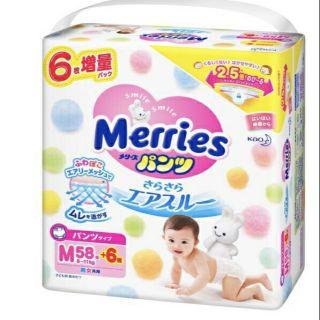 (Cộng miếng) Tã dán Merries NB90+6 S82+6 M64+4 L54+4, Tã quần Merries M58+6 L44+6 XL38+6 XXL26+2 thumbnail