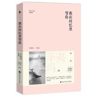 Thẻ Bài Lưu Niệm Khắc Chữ Nhật Bản