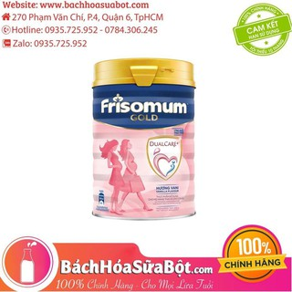Combo 2 Lon Sữa Bột FrisoMum Gold Hương Vani - 400g thumbnail