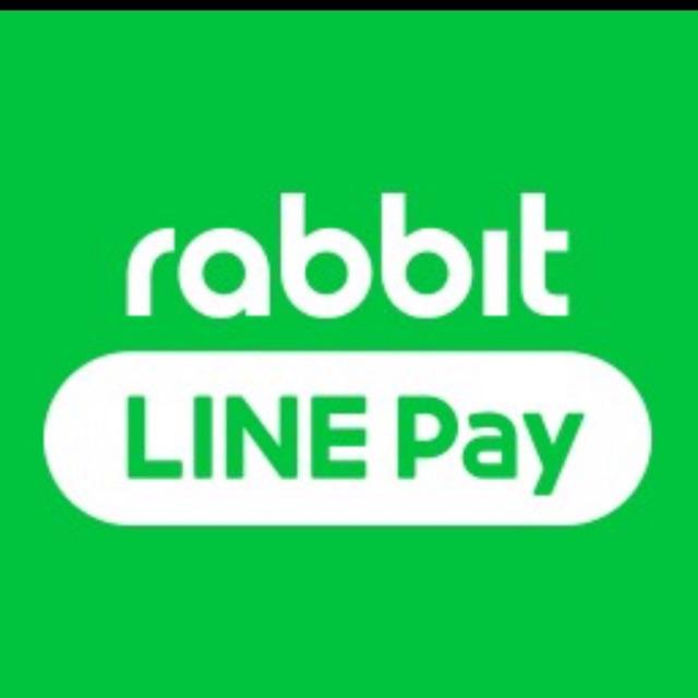 เติมเงิน rabbit line pay