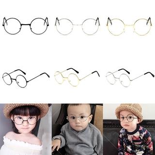 DOUMA Fashion children's flat mirror wild Vintage round metal glasses frame