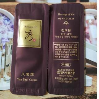 sample kem nhân sâm trẻ hoá 10 năm tuổi The Saga of Xiu 1ml