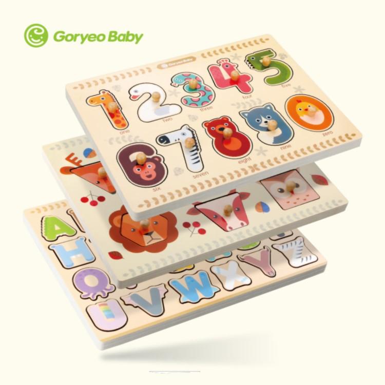 Bộ ghép hình nhiều chủ đề bằng gỗ Goryeo Baby Hàn Quốc