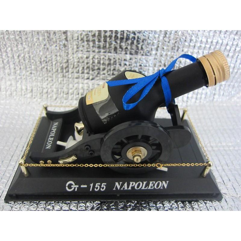 Nước hoa ô tô Araishio Napoleon