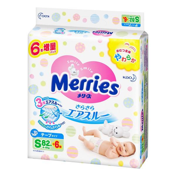 Tã dán Merries S88 (S82+6)