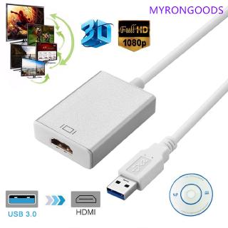 MYRONGOODS USB 3.0 to HDMI Converter Male to Female Multi Display Graphic Adapter for Desktop Laptop PC HDTV