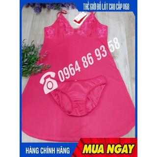Váy ngủ cao cấp Paltal 120088 thumbnail