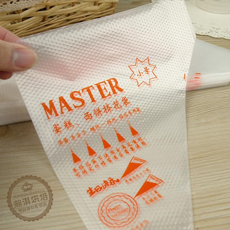 100 túi nhựa phun kem trang trí bánh kem dùng 1 lần