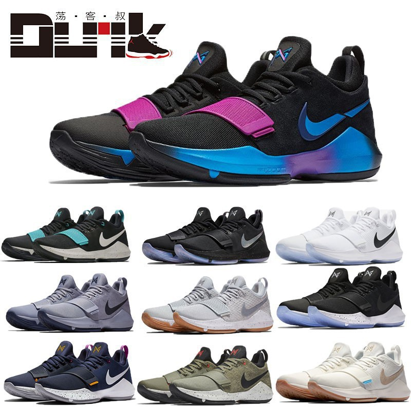 premium selection 894be 1dd63 001Nike110PG1 2K and Paul George off hook 1 generation male ...