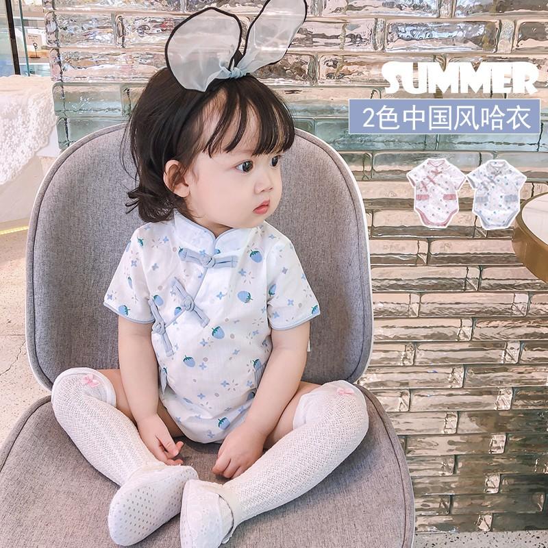 Trang phục trẻ em, Quần áo Hán, Quần áo mùa hè, Quần áo một mảnh phong cách cổ điển, Bộ đồ Đường cho trẻ em nữ, Sườn xám kiểu Trung Quốc trẻ em, Quần áo xì hơi