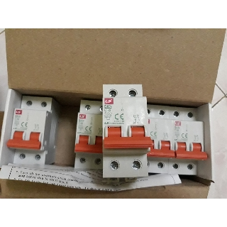 Cầu dao điện (ATTOMAT) 2 Pha LS BKN 2P 50-63A 6000A Hàn Quốc