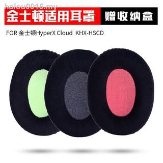 Đệm Mút Tai Nghe Choàng Đầu Hyperx Cloud Ii Hscd Victory Pro80 Chuyên Dụng