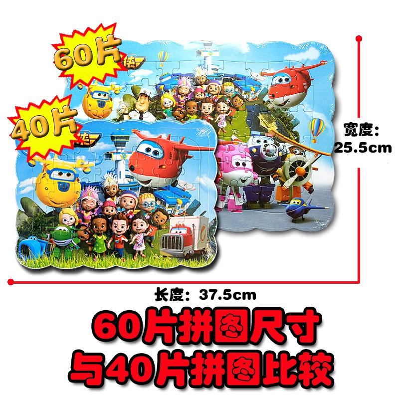 bộ đồ chơi gồm 60 món cho bé - 22491495 , 3503892775 , 322_3503892775 , 126800 , bo-do-choi-gom-60-mon-cho-be-322_3503892775 , shopee.vn , bộ đồ chơi gồm 60 món cho bé