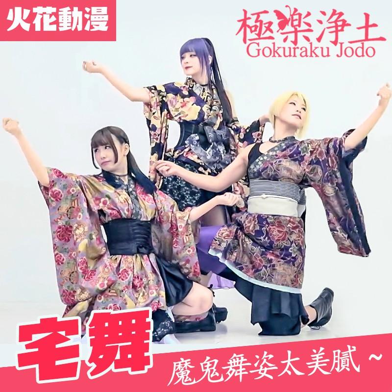 Đầm Kimono Hóa Trang Công Chúa Xinh Xắn