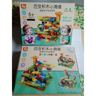 [Đồ chơi cho bé]Bộ Xếp Hình Lego Cầu Trượt – Đồ Chơi Phát Triển Trí Tuệ Cho Trẻ Em