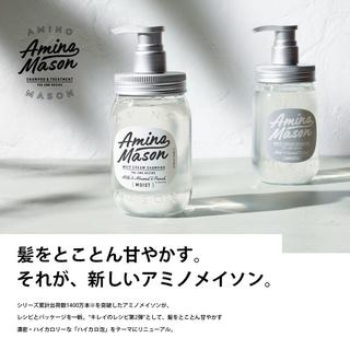 [MADE IN JAPAN] Dầu gội thiên nhiên phục hồi hư tổn Amino Mason Nhật Bản thumbnail